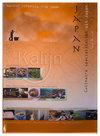 Culinaire-specialiteiten-uit-Japan