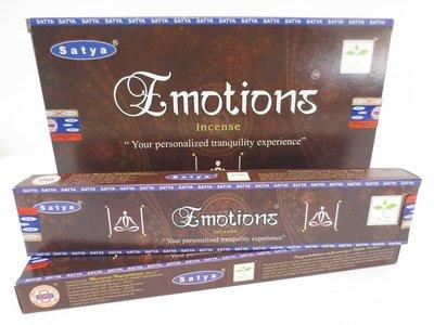 wierook emotions satya