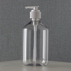transparant flesje 500 ml met pomp
