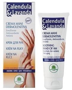 Handcreme Calendula - Lavendel